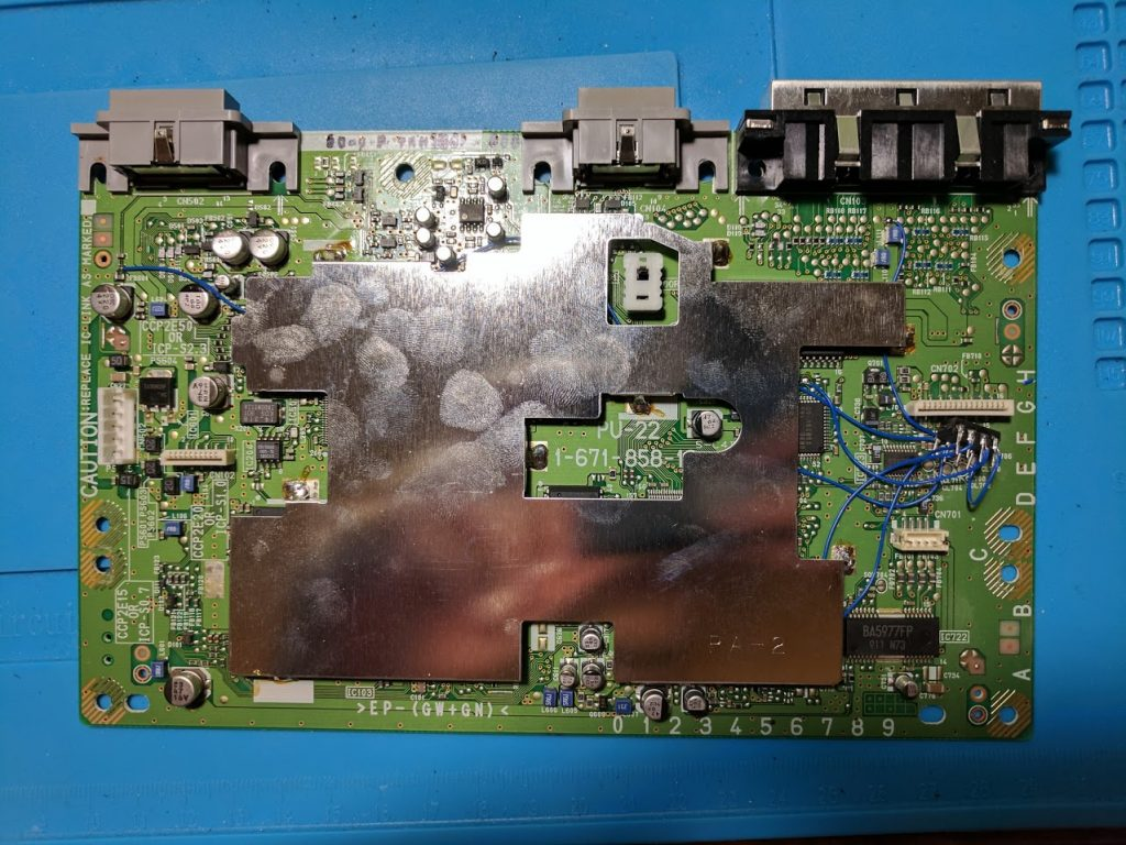 PS1 metal shield